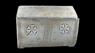 Illustration for article titled This ancient burial box contains the earliest known reference to Jesus