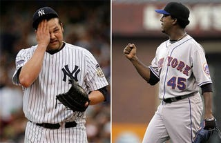 Illustration for article titled The Joy And Despair Of Two New York Pitching Debuts