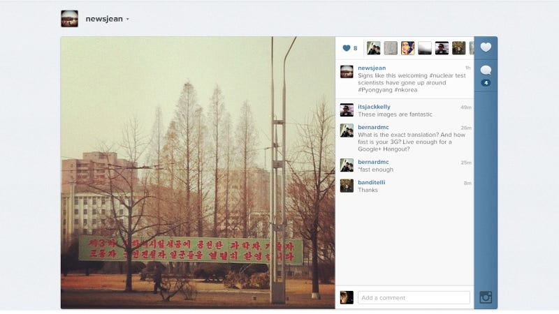 Illustration for article titled Here's the First Instagram of North Korea (Probably)