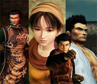 Illustration for article titled Shenmue On Wii, Anyone? Anyone?