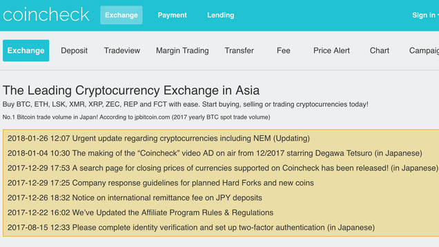 $400 Million Goes Missing From Japanese Crypto Exchange Coincheck