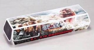 Illustration for article titled Attack on Titan Hot Dogs Remind You of Something Important