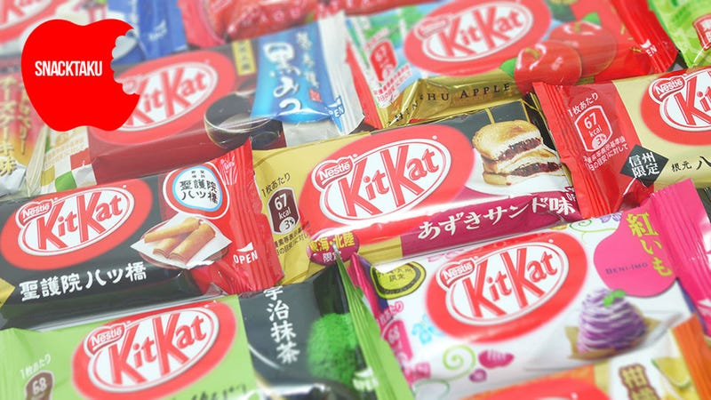 Illustration for article titled 15 Flavors of Japanese Kit Kats: The Snacktaku Review