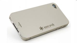 Illustration for article titled Cover your iPhone 4 in Pressed Titanium