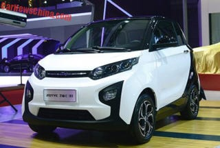 Illustration for article titled This is the Zotye E30 EV.