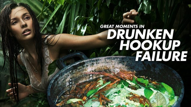 Deadspin drunken hookup failures 2011