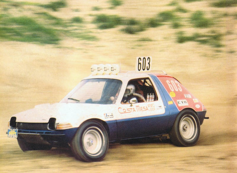 Illustration for article titled Also, rally Pacer
