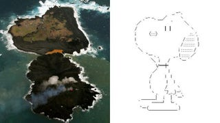 Illustration for article titled Japan's Newest Island Looks Like Snoopy