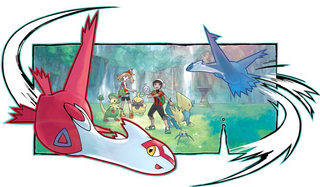 Illustration for article titled Reminder: Claim Your Free Legendary Pokémon This Weekend
