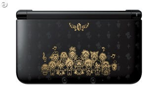 Illustration for article titled The Curtain Opens on a Special Final Fantasy 3DS XL