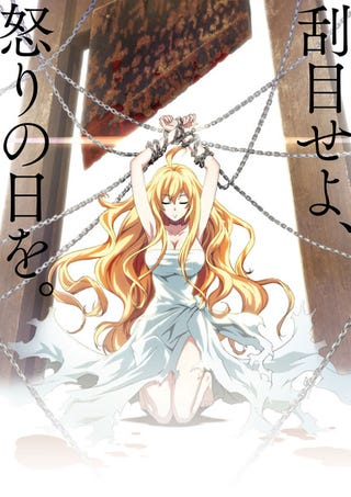 Illustration for article titled Enjoy the newest promo of the Anime of Dies Irae