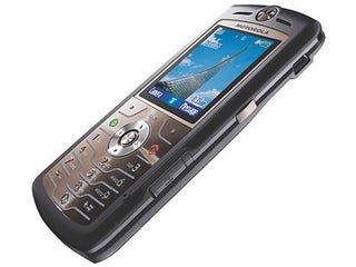 Illustration for article titled Motorola and Cingular Get SLVR Out