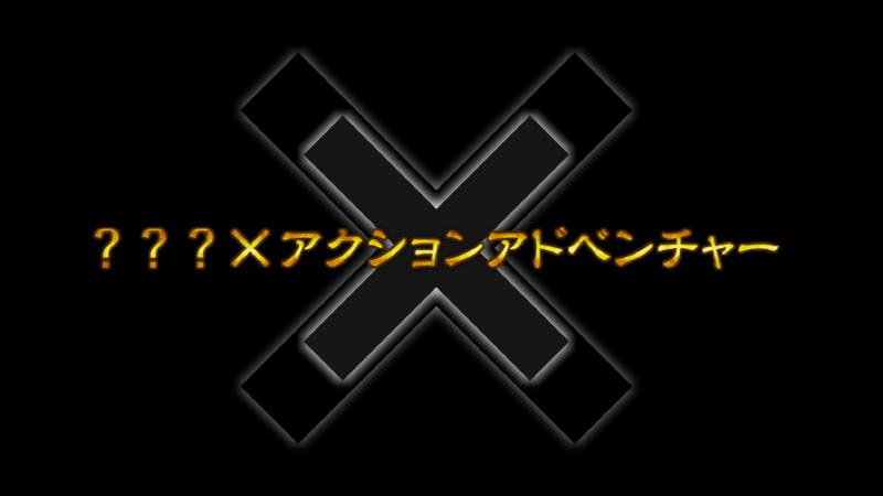 """Illustration for article titled Namco Bandai Updates Its """"X"""" with """"Action Adventure"""""""