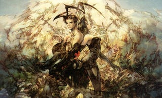 Illustration for article titled Vagrant Story Dated For (PAL) PlayStation Store Release