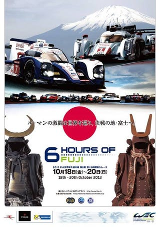 Illustration for article titled This weekend. WEC 6 hours of Fuji