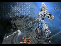 Illustration for article titled Chinese MMO Chi Bi Heading to Japan