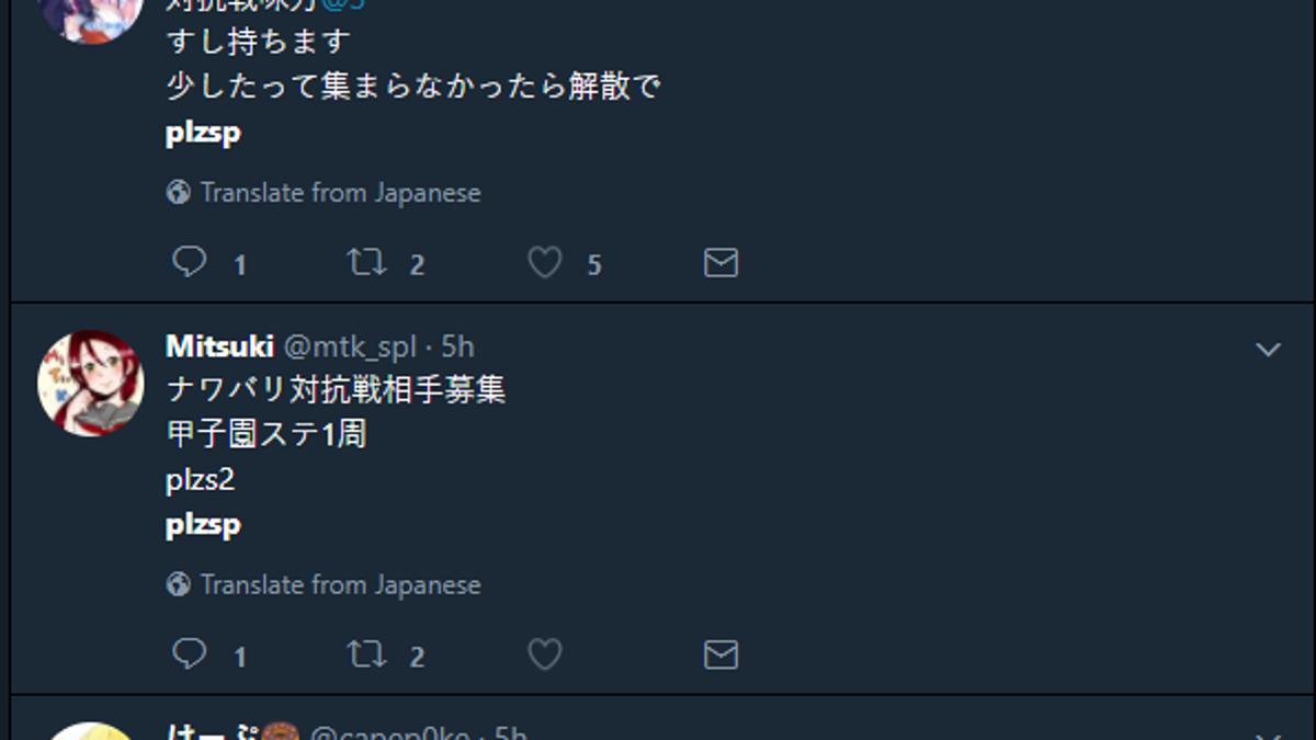 League Of Legends Japan Server Population