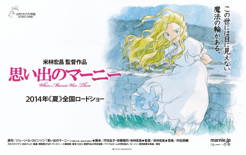 Illustration for article titled And the next beloved children's book Ghibli is animating is...