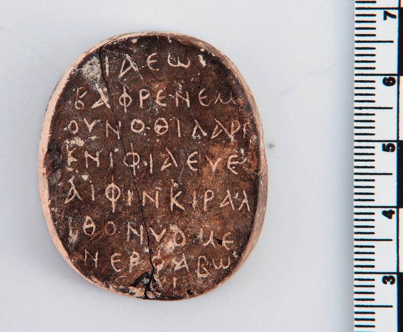 Illustration for article titled An Ancient Greek Palindrome Has Been Discovered on this Amulet