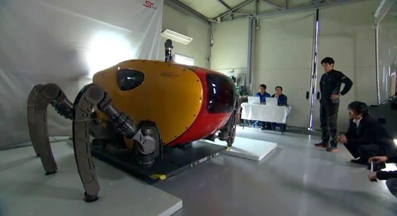 Illustration for article titled Este cangrejo-robot gigante explorará el fondo marino de Corea