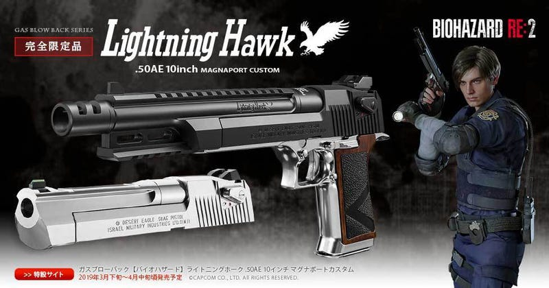 Leon Kennedy's Resident Evil 2 Weapon Turned Into Real Airsoft Gun