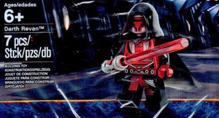 Illustration for article titled The next Star Wars Lego promo figure is... Darth Revan!?