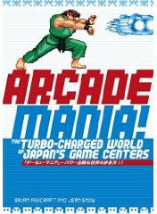 Illustration for article titled Catching Up: Arcade Mania!