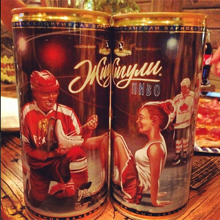 Illustration for article titled Russian Olympic Beer Cans Are Dripping With Testosterone