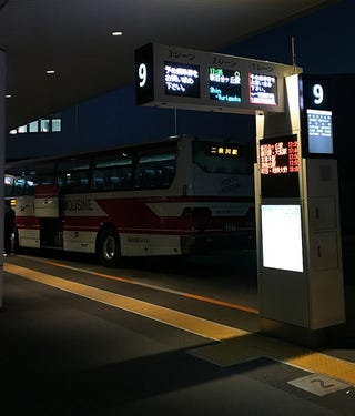 HND Bus Terminal, 20 hours in