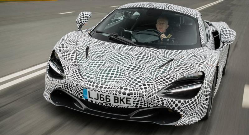 BP23 - McLaren F1 successor prototype