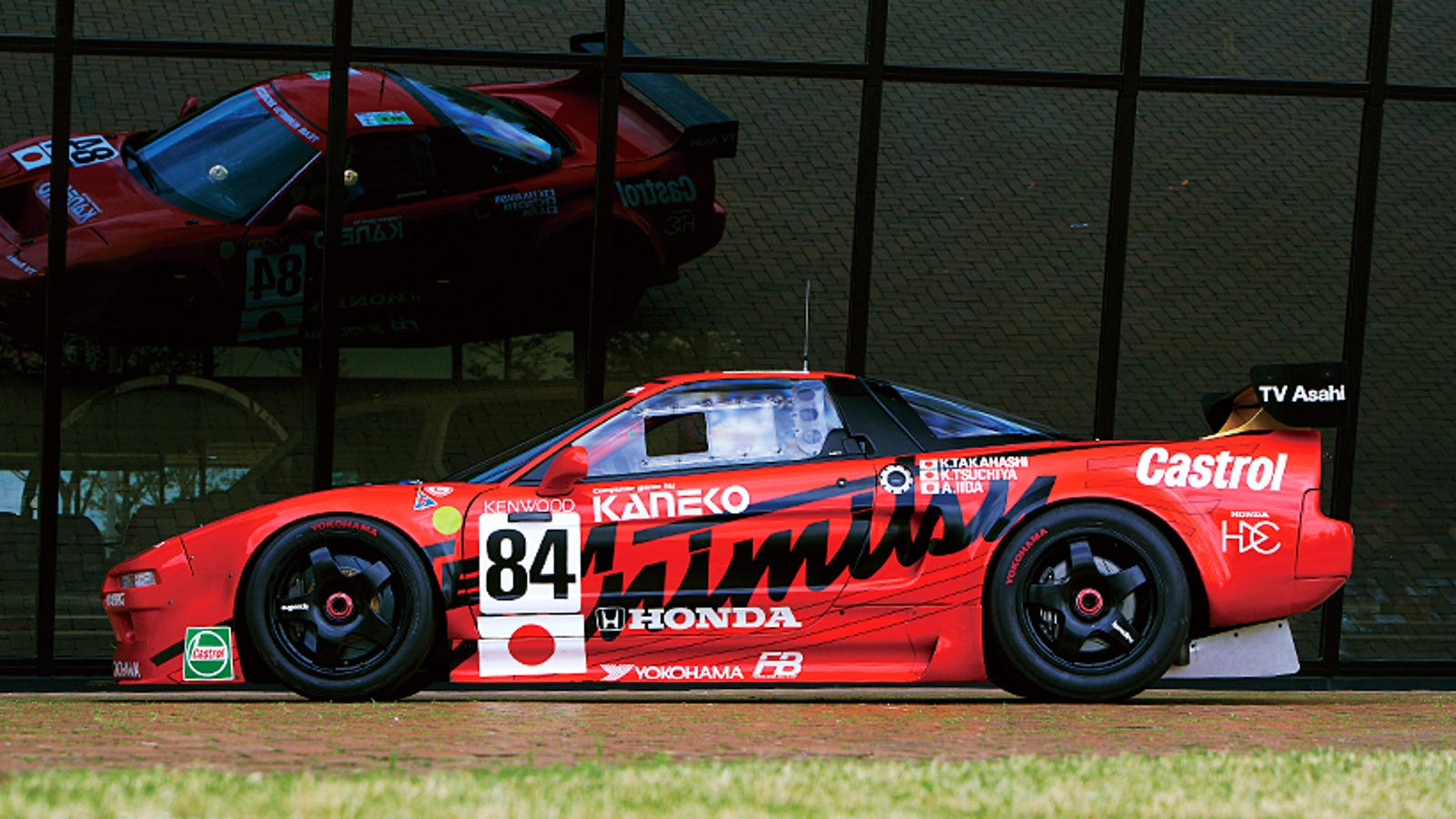 When The Honda NSX Took On Le Mans