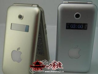 Illustration for article titled Made-In-China Handset Turns iPhone Into a Clamshell