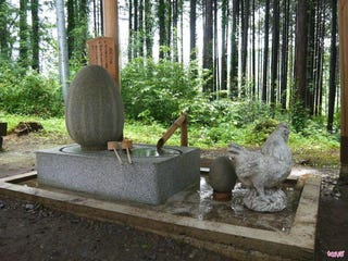 Illustration for article titled In Japan, There Is a Shrine for...Hemorrhoids