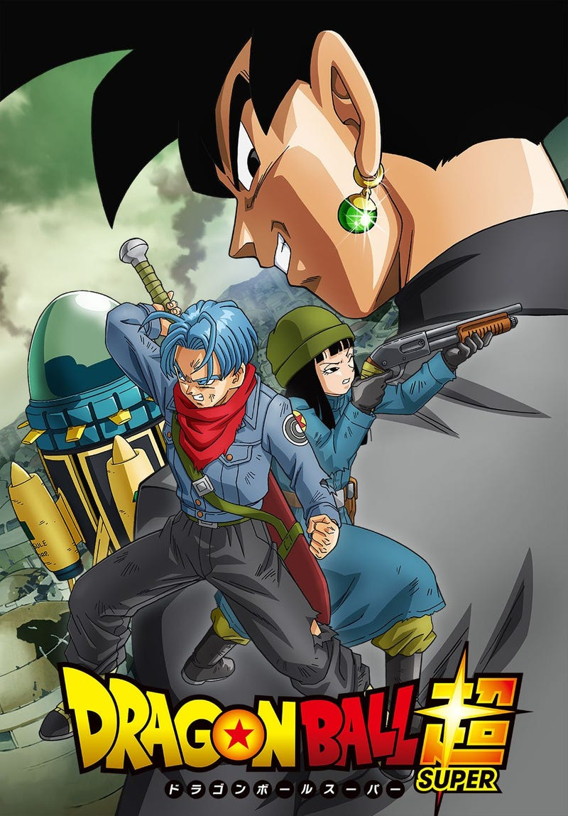 """Illustration for article titled Dragon Ball Super """"Future Trunks Arc"""" new visual revealed"""