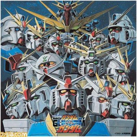 Illustration for article titled Nyren's Corner: Explaining The Various Gundam Timelines