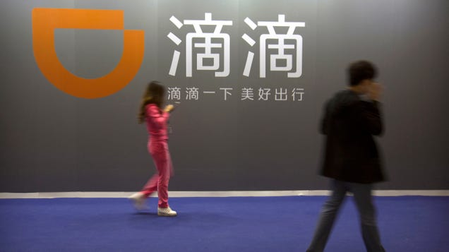 Chinese Ridesharing Service Didi Chuxing Suspends Carpooling Option After Second Murder of Year
