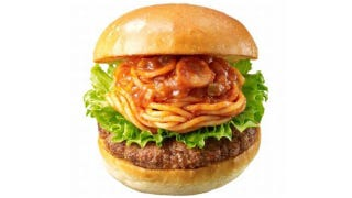 Illustration for article titled Fastfood Chain in Japan Serving Spaghetti Burgers