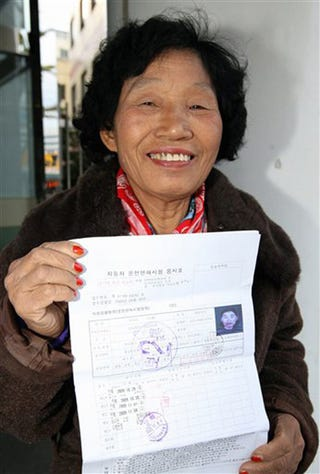 Illustration for article titled Woman Passes License Exam On 950th Attempt