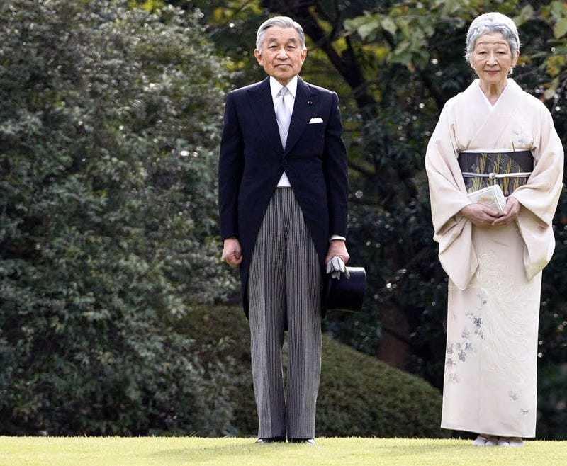Illustration for article titled Happy Birthday, Emperor Akihito: BANZAI, BANZAI, BANZAI!