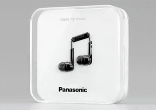 Illustration for article titled Panasonic's Headphones Packaging Trumps Even Apple's