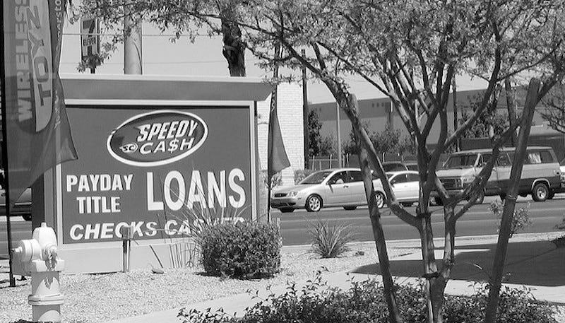 same day loan complaints