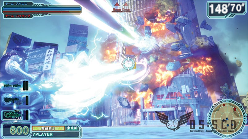 Illustration for article titled Guns Blazing, Square Enix is Ready To Shoot Up Japanese Arcades