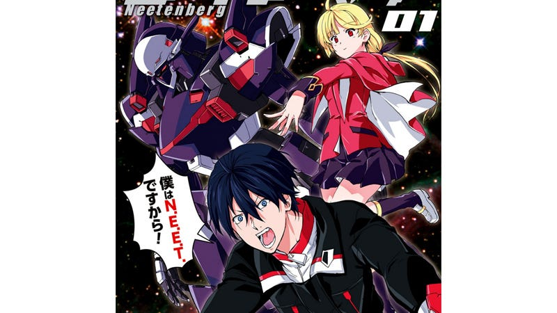 Illustration for article titled The Willfully Unemployed of Japan Have Their Own Mecha Manga