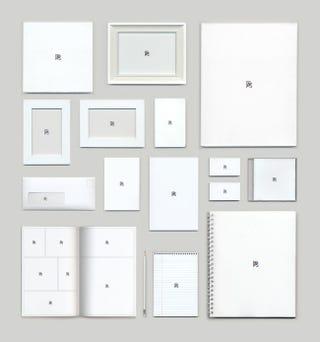 Illustration for article titled Estos objetos garantizan frustración continua