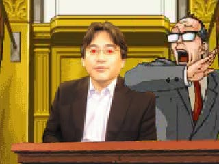 Illustration for article titled Judge Says Nothankyou To Wii Patent Lawsuit