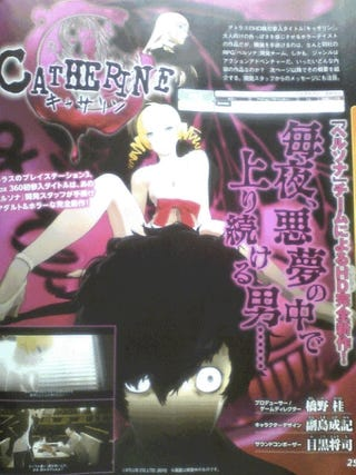 Illustration for article titled Persona Series Getting HD Title