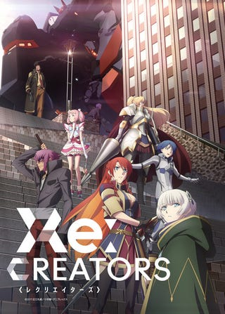Illustration for article titled Enjoy the newest promo of Re:Creators