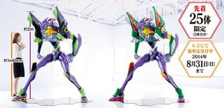 Illustration for article titled In Japan, Buy an $18,000 Evangelion Statue from 7-Eleven