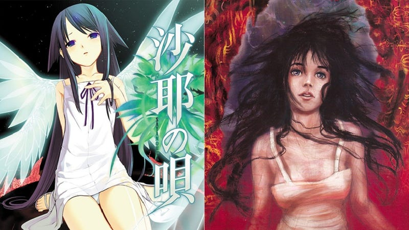 Illustration for article titled Song of Saya Has its Own American Comic Book (And It's Not Very Good)