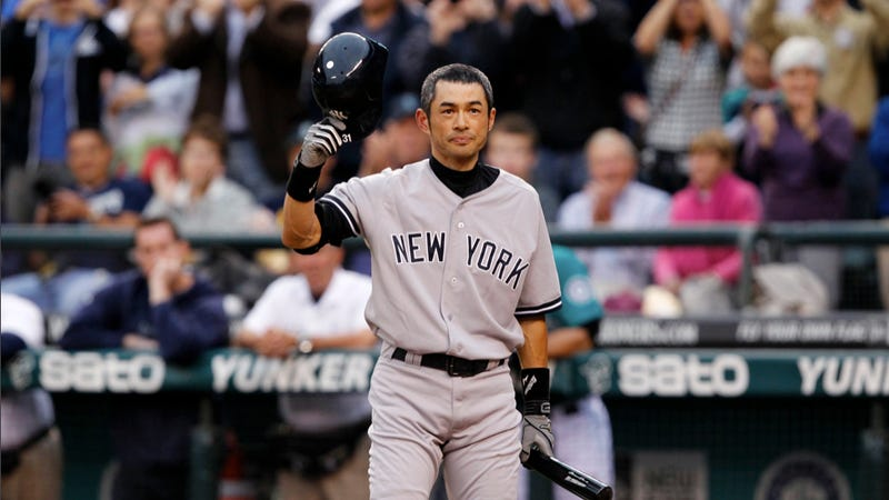 Illustration for article titled Ichiro Suzuki Thanks Nintendo